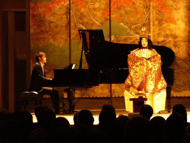 Noh performance by Tsunao Yamai and Pianist Kentaro Kihara
